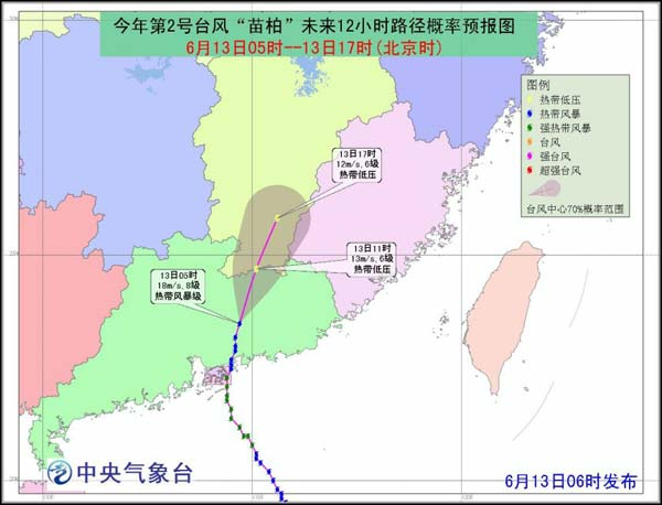 中国气象台发暴雨黄色预警 福建等地有暴雨