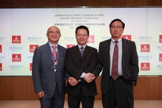 阿联酋航空为中国自由行乘客构建全球航线网络
