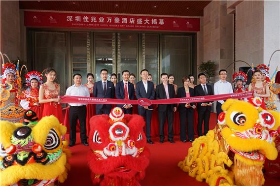 万豪集团深圳揭幕第2家酒店 距离香港仅30分钟车程