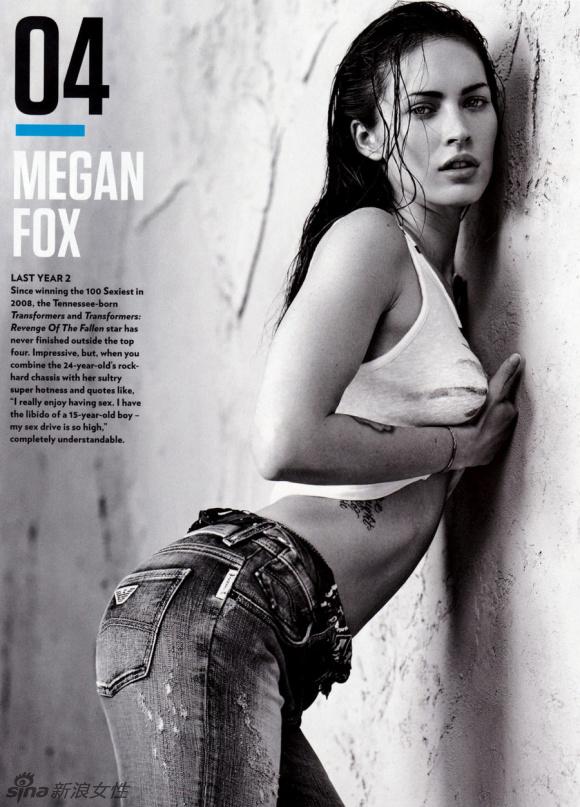 2011《男人帮》全球最性感女星榜单 时尚中