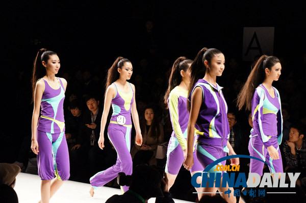 浩沙杯首届中国健身服饰设计大赛总决赛创新开