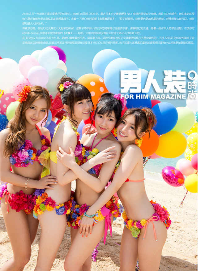 封面 日本 akb48/由《男人装》发起策划,日本国宝级摄影师蜷川实花操刀拍摄的...