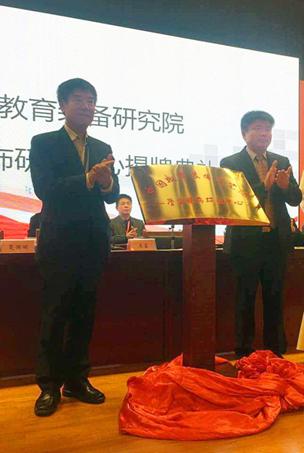 中国学生服饰研发中心在青岛揭牌 引领千亿级产业升级