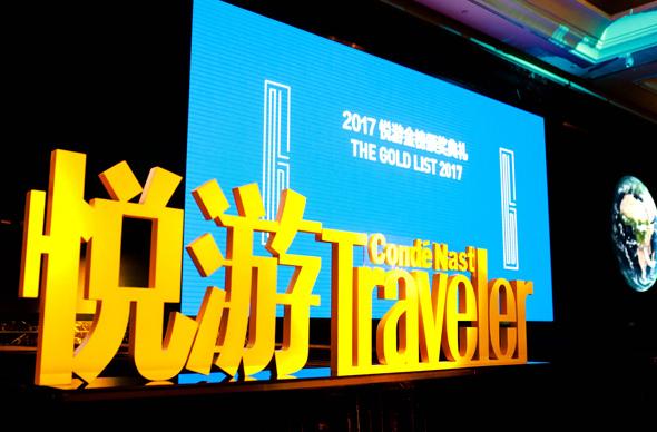 天津丽思卡尔顿酒店荣膺2017《悦游Condé Nast Traveler》金榜