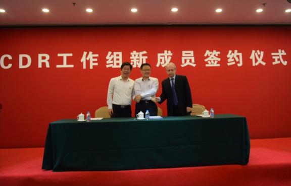 恩智浦正式成为中国数字音频广播技术与产业推进工作组首批外企成员