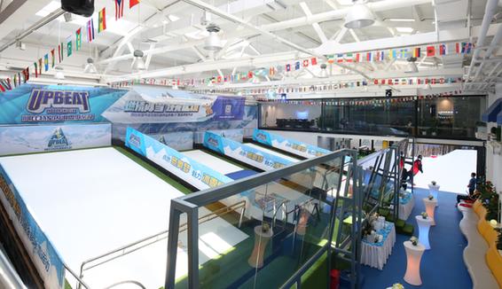 阿比特室内滑雪俱乐部盛大开业